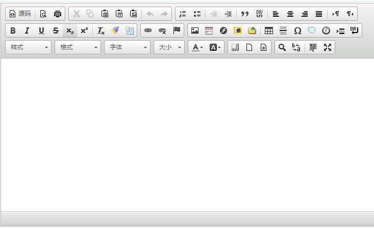 "给帝国CMS7.5编辑器的按钮一点""颜色"",把moonocolor的主题方案改成ckeditor!"