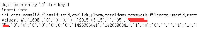 重建英制cms数据索引表,用于ecms_news_index表的损坏、丢失或错误