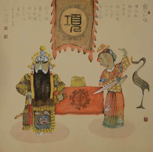 """汉兵已略地,四方楚歌声""""_【两汉】_【虞姬】"""