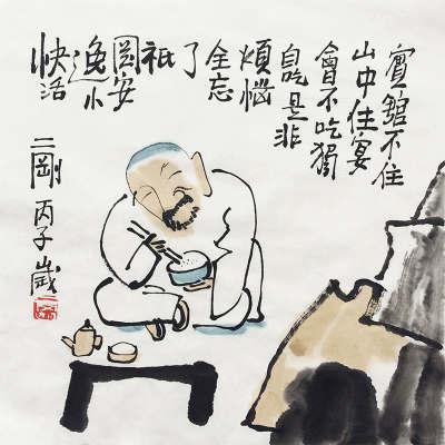 """""""两鬓皤,中年过,倒大来闲快活""""_【元朝】_【马致远】"""
