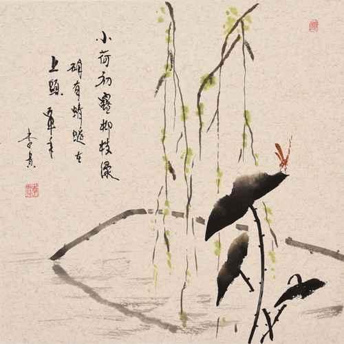 """""""全欺芳蕙晚,似妒寒梅疾""""_【唐朝】_【司空曙】"""