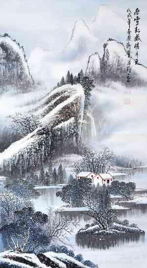 【夜深知雪重,时闻折竹声】_【唐朝】_【白居易】