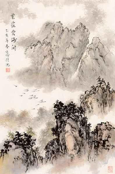 """""""明月出天山,苍茫云海间""""_【唐朝】_【李白】"""