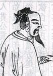 宋人及楚人平_【先秦】_【公羊高】
