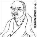 上堂开示颂_【唐朝】_【黄蘖禅师】