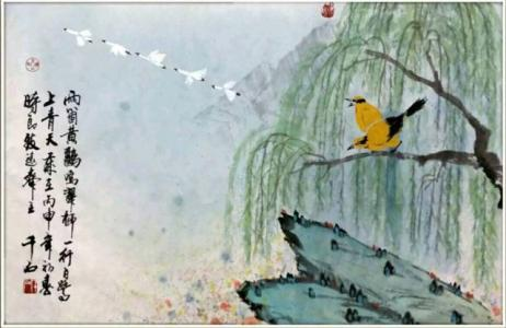 两个黄鹂鸣翠柳,一行白鹭上青天_【唐朝】_【杜甫】
