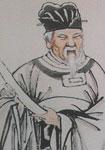 沁园春(五和。韵狭不可复和,偶读孔明传,戏成)_【宋朝】_【刘克庄】