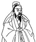 【南吕】四块玉_泛彩舟、携_【元朝】_【刘时中】