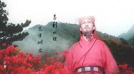 女冠子·凤楼琪树_【五代】_【鹿虔扆】