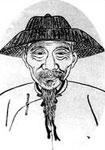 金陵后观棋绝句六首·选一_【清朝】_【钱谦益】