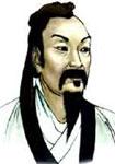 逍遥游(节选)_【先秦】_【庄周】
