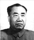 出太行_朱德<1940年5月>_【近代】_【朱德】