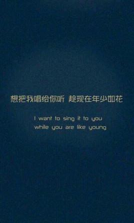 想把我唱给你听歌词-想把我唱给你听LRC歌词-王筝、曹方、小柯、老狼