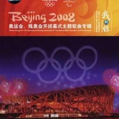 北京北京我爱北京歌词-群星