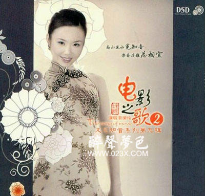 微山湖歌词-刘紫玲
