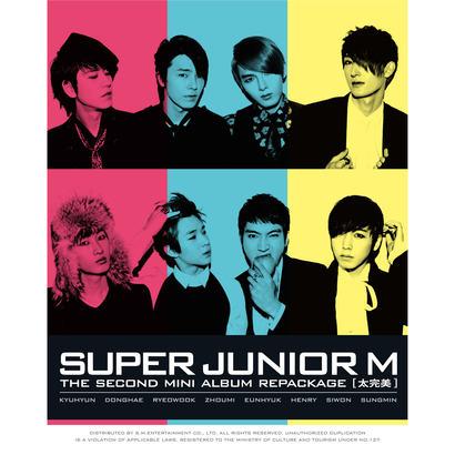 吹一样的风歌词-Super Junior-M