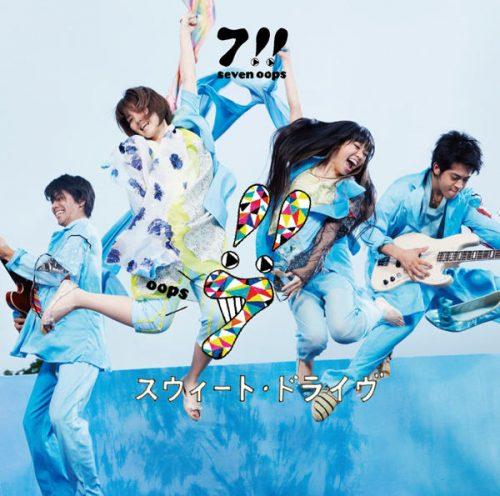 虹色歌词-7!!