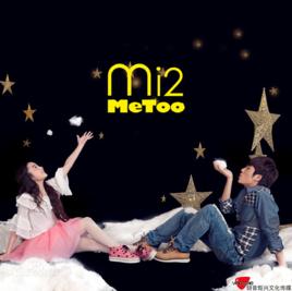 勇敢爱歌词-勇敢爱LRC歌词-Mi2