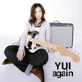 again歌词-againLRC歌词-YUI