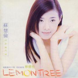 柠檬树歌词-苏慧伦