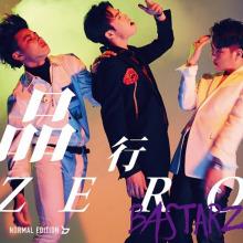 品行zero歌词-Block B