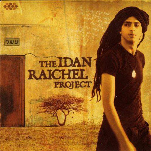 Hinach Yafa歌词-The Idan Raichel Project