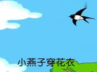 小燕子歌词-群星