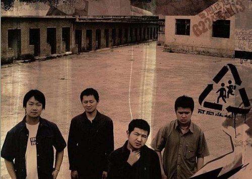 情书歌词-腰乐队