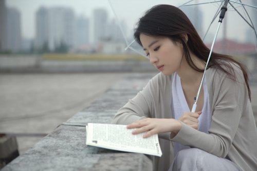 心悸歌词-刘亦菲
