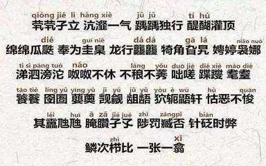 生僻字歌词-生僻字LRC歌词-陈柯宇