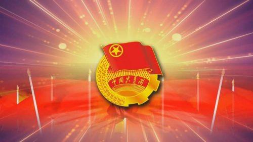 光荣啊,中国共青团歌词-光荣啊,中国共青团LRC歌词-霍勇
