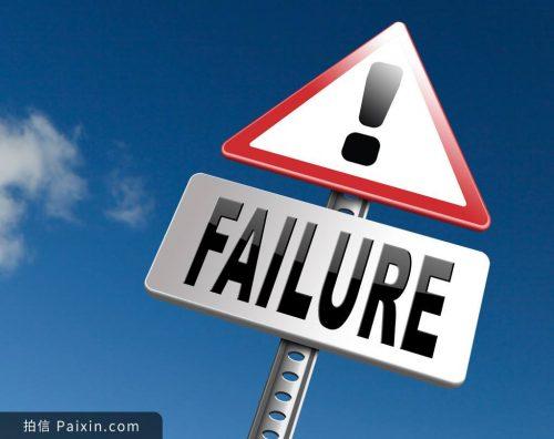 Pitiful歌词-Failure