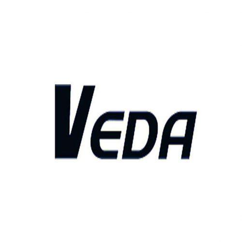未来的希望歌词-Veda