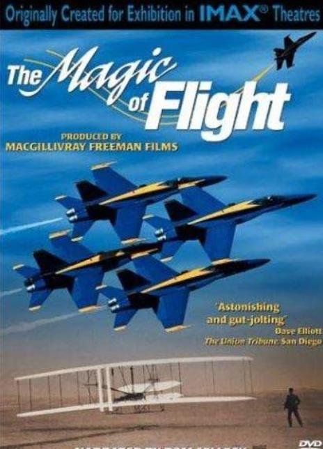 《飞行的魔力》电影好看吗?飞行的魔力影评及简介