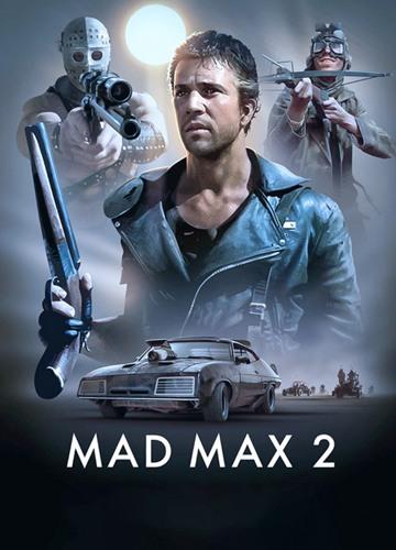 《疯狂的麦克斯2》电影好看吗?疯狂的麦克斯2影评及简介