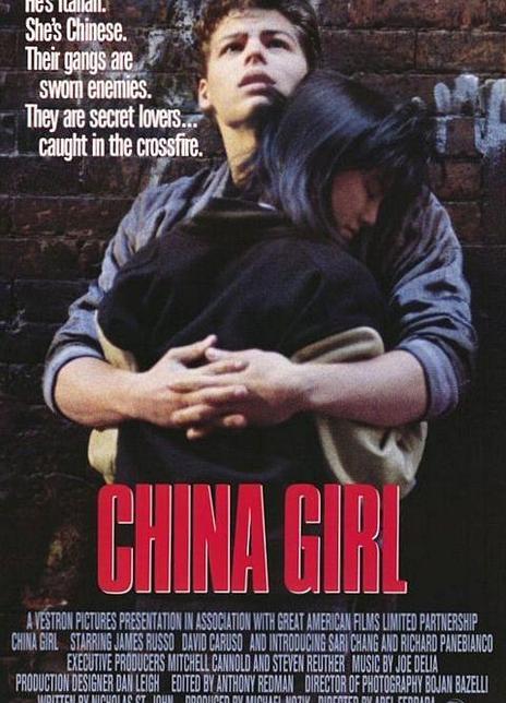 《中国女孩》电影好看吗?中国女孩影评及简介