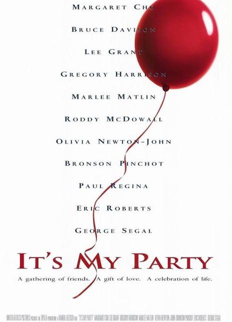 《爱心派对》电影好看吗?爱心派对影评及简介