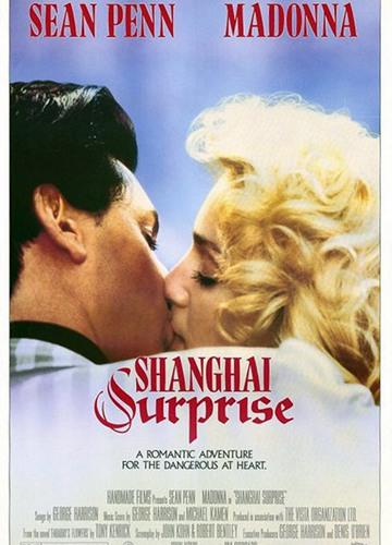 《上海惊奇》电影好看吗?上海惊奇影评及简介