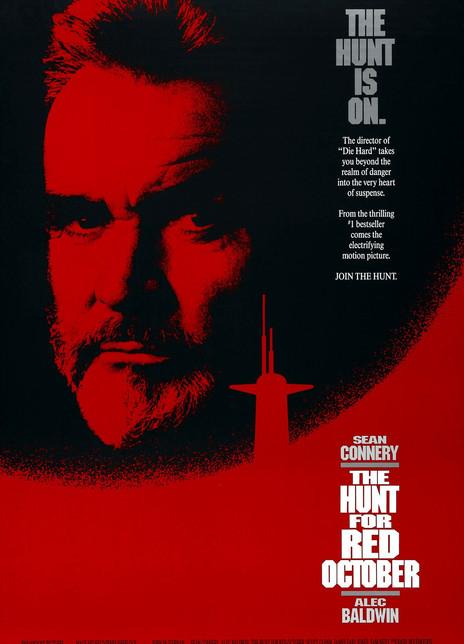 《猎杀红色十月》电影好看吗?猎杀红色十月影评及简介