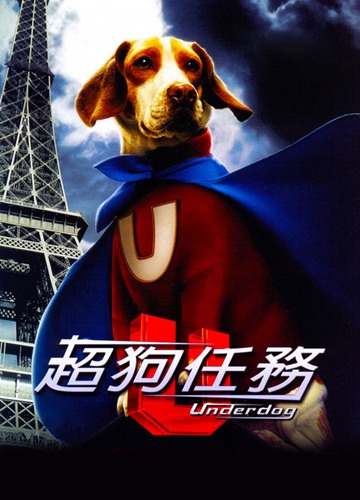 《超狗任务》电影好看吗?超狗任务影评及简介