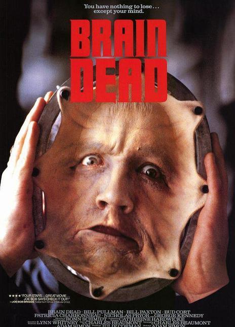 《是谁让我脑死了》电影好看吗?是谁让我脑死了影评及简介