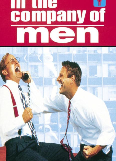 《与男人同行》电影好看吗?与男人同行影评及简介