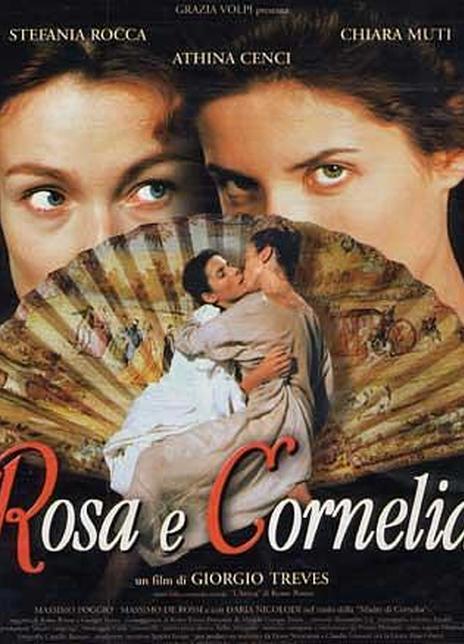 《罗莎和科妮莉娅》电影好看吗?罗莎和科妮莉娅影评及简介