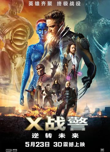 《X战警:逆转未来》电影好看吗?X战警:逆转未来影评及简介