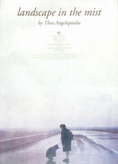 《雾中风景》电影好看吗?雾中风景影评及简介