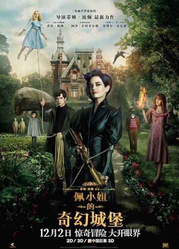《佩小姐的奇幻城堡》电影好看吗?佩小姐的奇幻城堡影评及简介