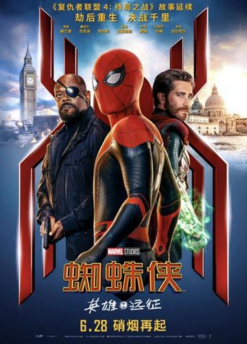 《蜘蛛侠:英雄远征》电影好看吗?蜘蛛侠:英雄远征影评及简介