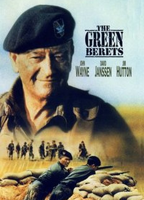 《绿色贝蕾帽》电影好看吗?绿色贝蕾帽影评及简介