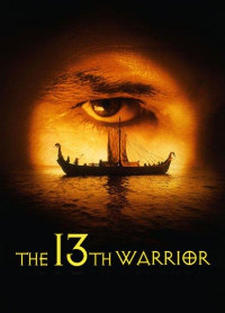《第十三个勇士》电影好看吗?第十三个勇士影评及简介