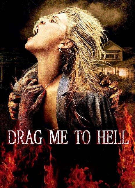 《堕入地狱》电影好看吗?堕入地狱影评及简介